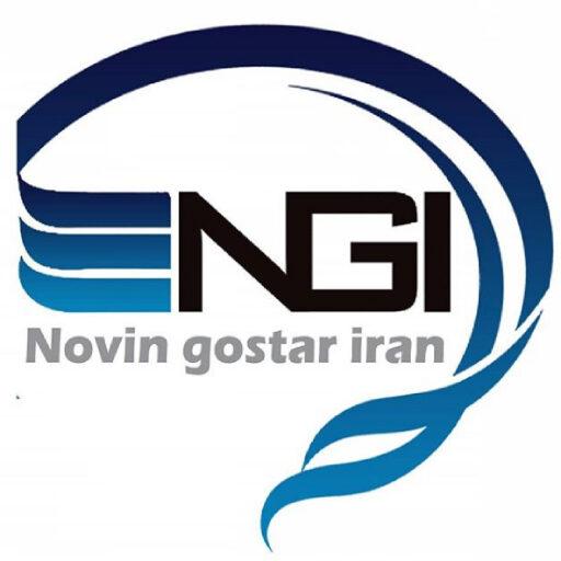 نوین گستر ایران